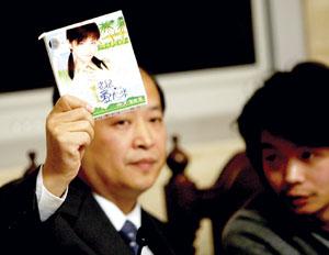 《老鼠爱大米》官司与杨臣刚另一纠纷合并审理