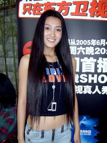 东方卫视莱卡我型我秀40强入上海训练营(组图)