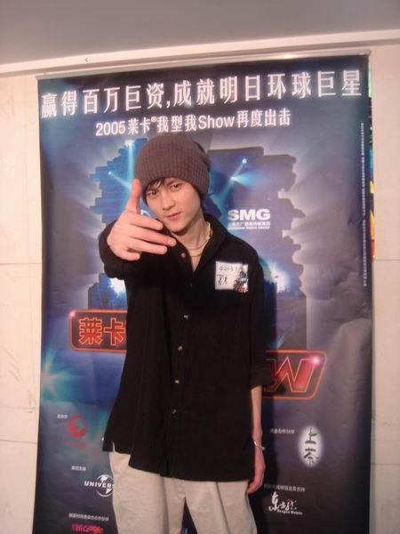 组图:东方卫视莱卡我型我秀杭州音乐无国界