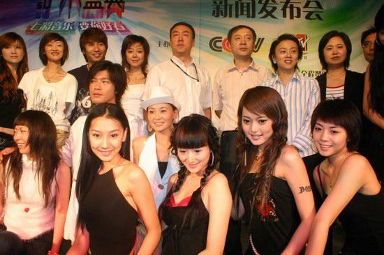 组图:沙宝亮等出席CCTV-MTV音乐盛典发布会