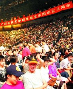 欢聚嘉年华大型歌会群星璀璨光耀津城(组图)