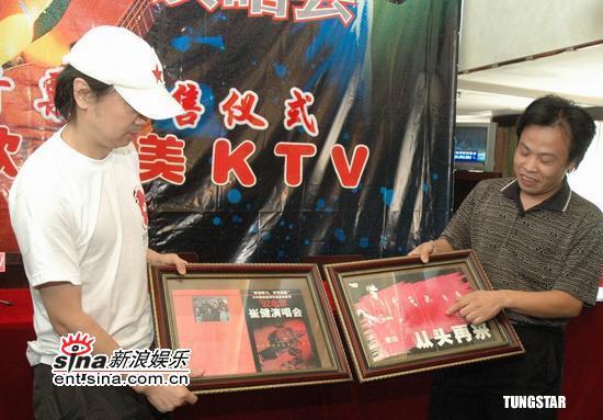 组图:崔健演唱会开票仪式为月底演唱会预热