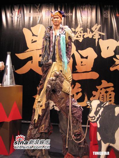 组图:林海峰10月举行音乐会杨千�玫群糜殉鱿�