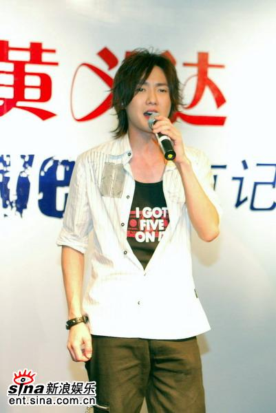 组图:黄义达北京宣传新专辑李伟菘送大麦祝贺