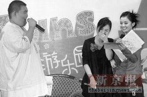 Twins自称EQ高北京个唱国语歌将占一半(图)