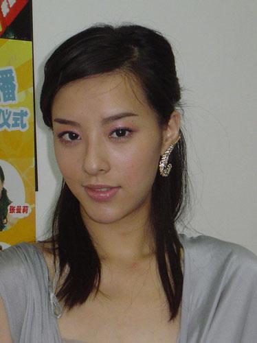 李笼怡为香港美女叫屈 竖
