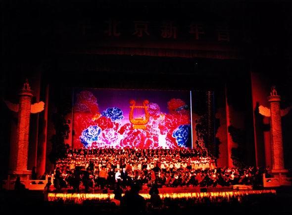 图文:2005北京新年音乐会阵容豪华--舞台灿烂