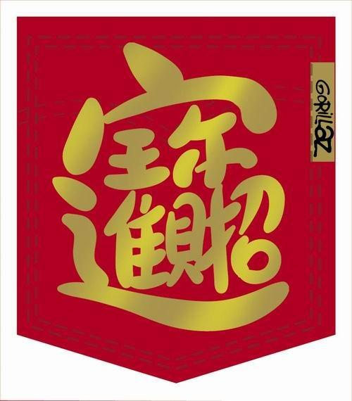 笔画最多的汉字,包你没见过
