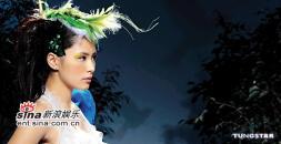 12月23日最美女星:Twins新碟宣传写真照曝光