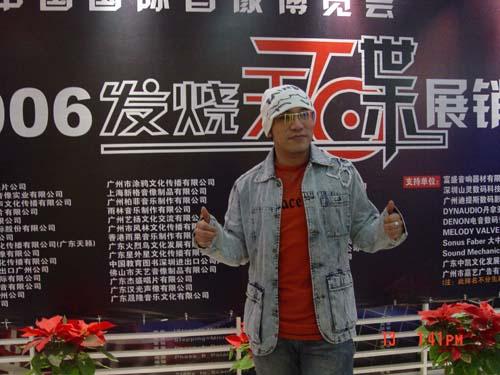 """06""""发烧""""博览会现场媒体钟情歌手雷龙(组图)"""
