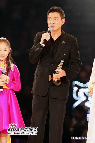 图文:刘德华《再说一次我爱你》获铜奖