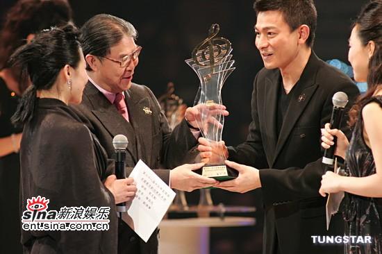 图文:刘德华获全国最受欢迎男歌手奖金奖