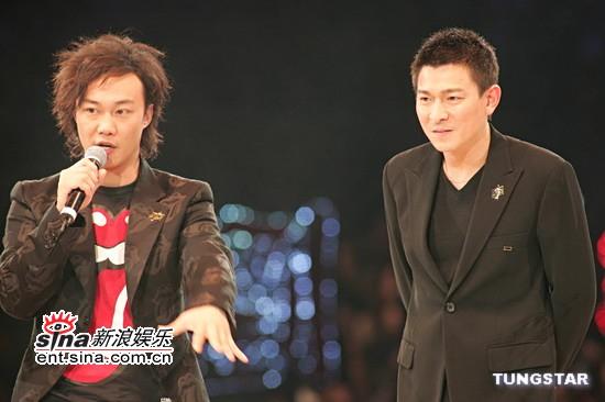 图文:陈奕迅称很荣幸和前辈刘德华合作