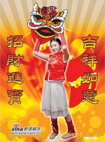 组图:张含韵红装靓丽可爱06年进军香港乐坛