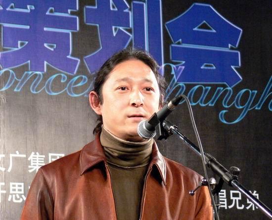 组图:刘欢06上海演唱会启动打造乐坛欢歌品牌