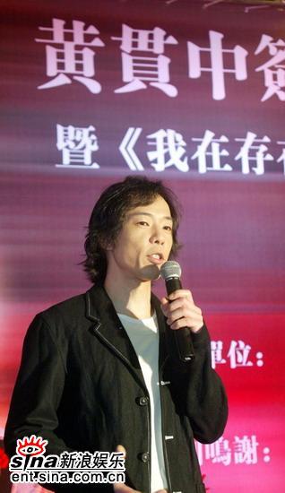 组图:黄贯中签约华纳唱片巡演即将热烈展开