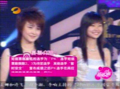 图文:超女长沙唱区7进5淘汰赛--厉娜和党宁