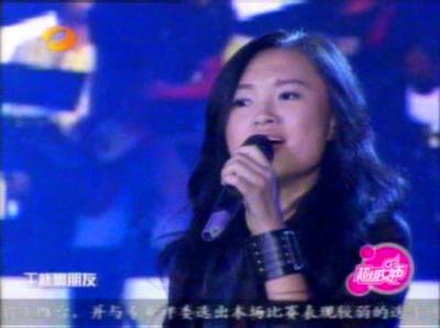 图文:超女长沙唱区7进5淘汰赛张美娜深情演唱
