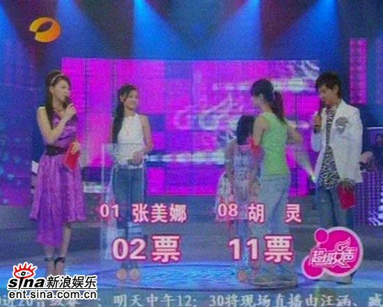 图文:2006超级女声长沙决赛-张美娜PK胡灵