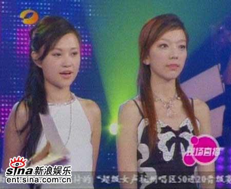 图文:2006超女长沙赛区--张亚飞张美娜最后PK