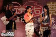组图:蔡依林《舞娘》发布会庆祝销量破百万