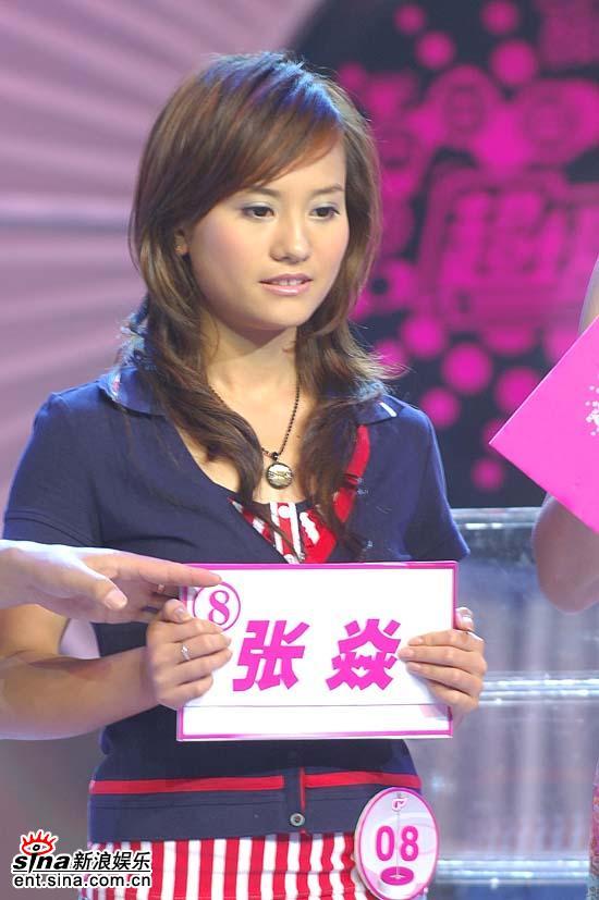 图文:超女杭州20进10--张焱晋级