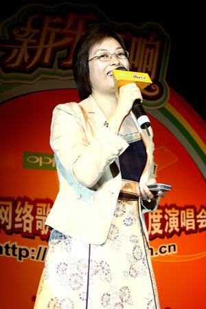 组图:新浪市场副总裁沈建明女士讲话