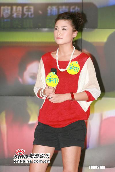 图文:《金牌女儿红签唱会》--廖碧儿演唱