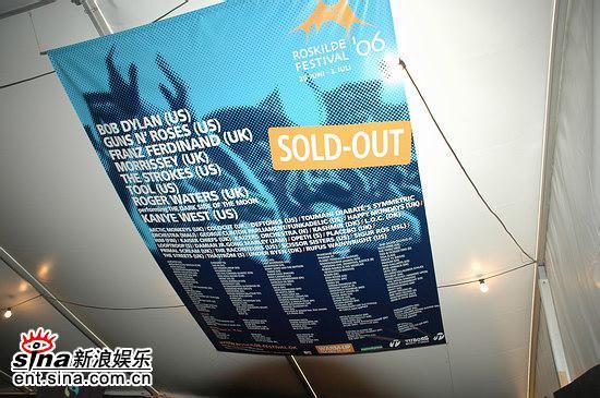 图文:丹麦ROSKILDE音乐节第一天-音乐节门票早已售完