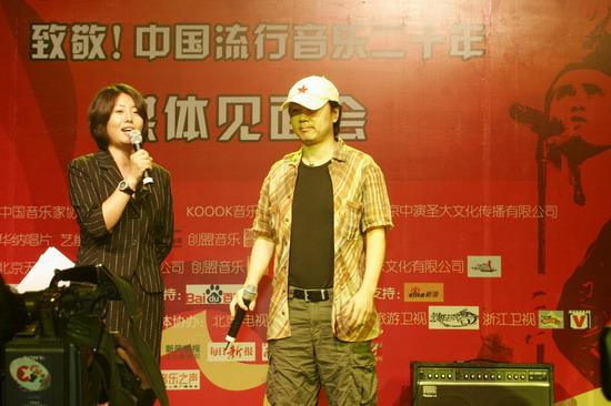"""2006SUPERLIVE音乐现场运动""启动(组图)"