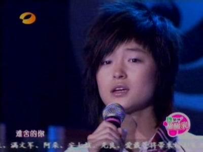 图文:沈阳超女10进7--1号选手王欣如放歌