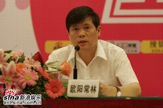 图文:超女总决赛发布会揭疑团-台长欧阳常林