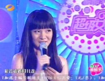 图文:超女广州赛区决赛-程欣演唱表情丰富