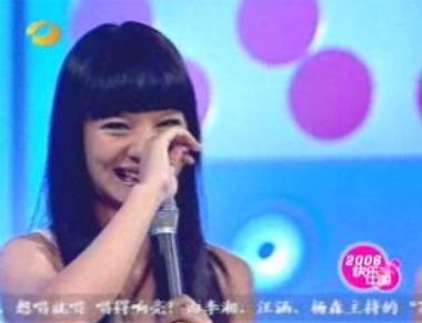 图文:超女广州赛区决赛-程欣开怀大笑