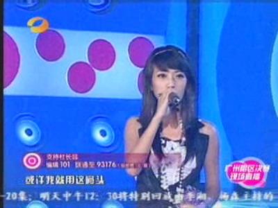 图文:超女广州赛区决赛-杜长蕊一袭黑裙亮相