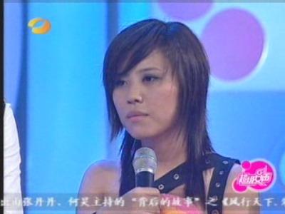 图文:超女广州赛区决赛-韩真真冷漠表情