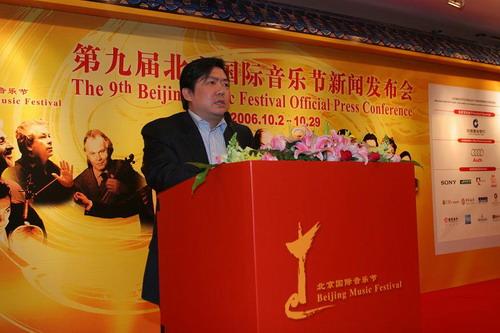 图文:第九届北京国际音乐节发布会--余隆