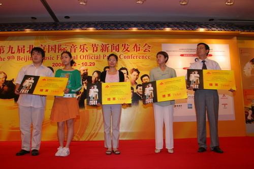 图文:第九届北京国际音乐节发布会--赠票仪式