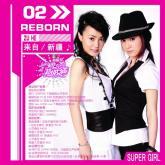 组图:超女十强总决赛拉票写真将演声音交锋战