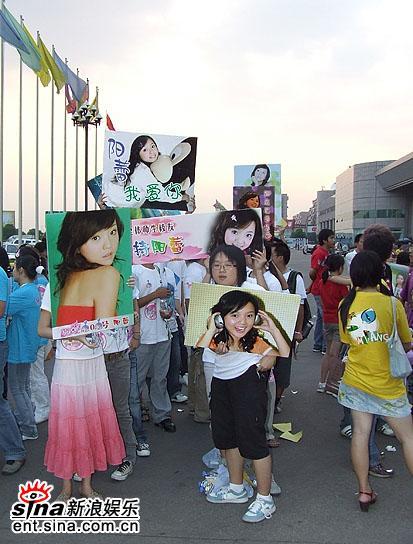 图文:超女总决赛10进8赛前花絮-阳蕾甜美画报
