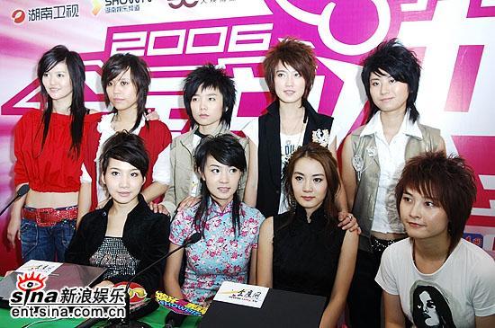 图文:超女总决赛10进8-晋级后的超女大合影