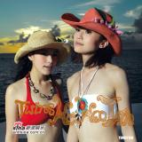 组图:Twins新碟宣传照性感泳装热爆塞班海滩