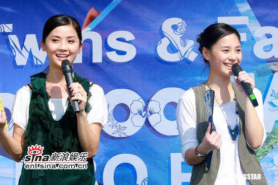 组图:Twins与三百歌迷聚会烈日烧烤香汗淋漓