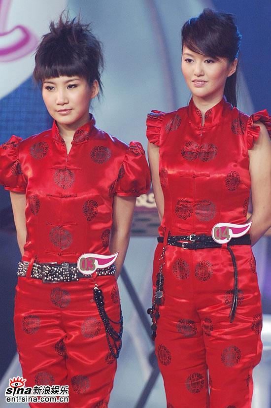 图文:2006超级女声总决赛--艾梦萌和谭维维