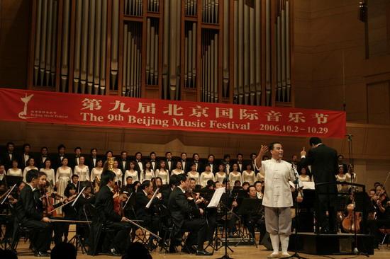 """中西古典音乐同台奏响""""红色旋律""""(组图)"""