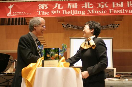 图文:中国现代作曲家室内乐作品音乐会现场(1)