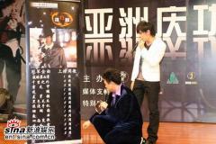 周杰伦北京专辑庆功鼓阵助威显王者风范(组图)