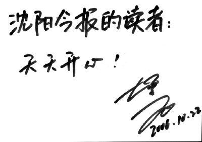 李宇春向媒体表示:做艺人有时身不由己(组图)