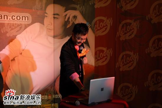 图文:汪涵进军歌坛发单曲--官网开通