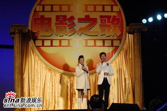 图文:电影之歌群星演唱会现场--演出现场